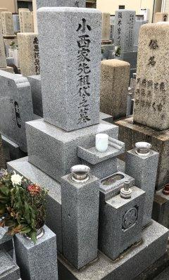 今福墓地で文字の彫刻をさせていただきました(吉川様)