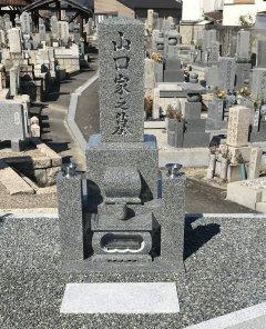 草津市上笠墓苑でお墓を建立させていただきました(山口様)