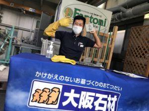 東大阪市の大阪石材本社にて彫刻体験