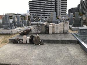 太田墓地(八尾市)のお墓