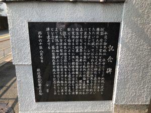 横堤墓地(大東市)のお墓