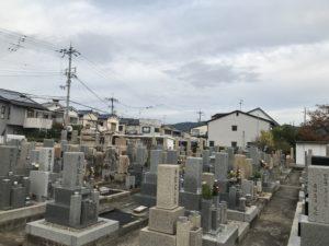 田井中墓地(八尾市)のお墓