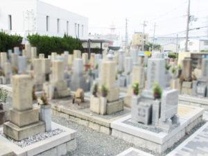 別府墓地3(摂津市)
