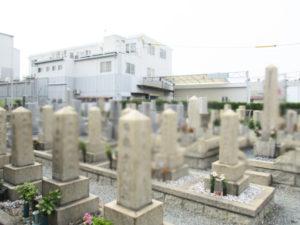 別府墓地5(摂津市)