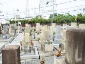 別府墓地6(摂津市)