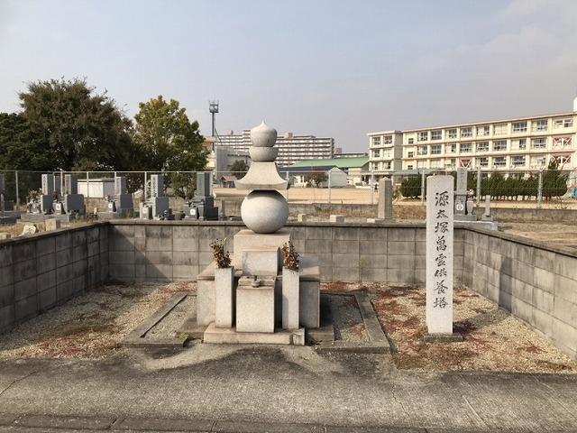 福里墓園(明石市)の源太塚萬霊供養塔