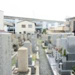 一津屋・和道共同墓地2(摂津市)