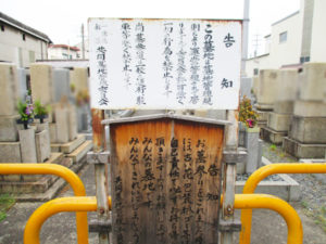 一津屋・和道共同墓地(摂津市)のお墓