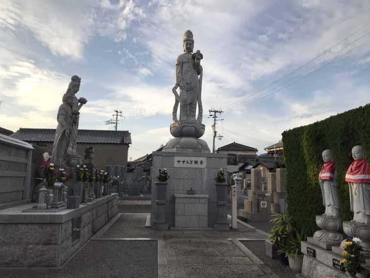 観音寺墓地(明石市)のやすらぎ観音像
