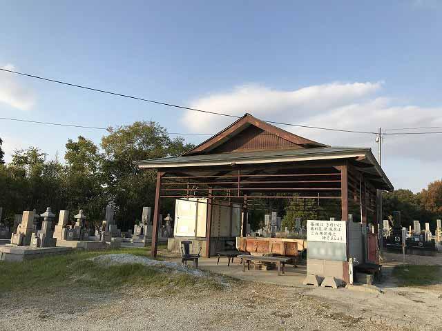 慶明寺花岡霊園(神戸市西区)の休憩所