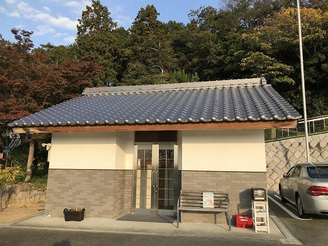 慶明寺花岡霊園(神戸市西区)のお手洗い