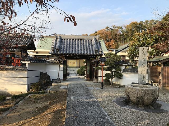 慶明寺花岡霊園(神戸市西区)の外観