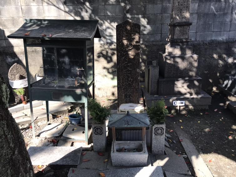 杭瀬墓地(尼崎市)の残念さんのお墓