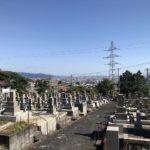 蔵人共同墓地(宝塚市)のお墓