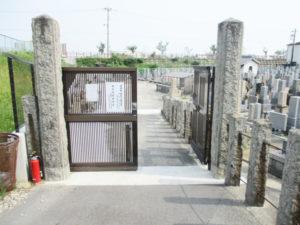 味舌下農地墓地1(摂津市)