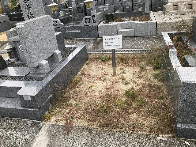 宝塚市営長尾山霊園の空き区画