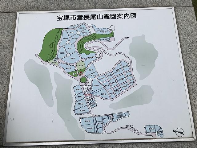 宝塚市営長尾山霊園の案内図