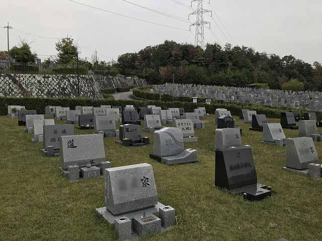 宝塚市営長尾山霊園ののお墓