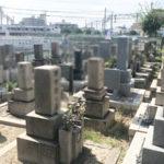 中内・竹之鼻共同墓地(摂津市)