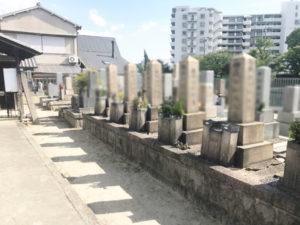中内・竹之鼻共同墓地(摂津市)のお墓