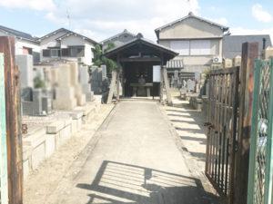 中内・竹之鼻共同墓地4(摂津市)