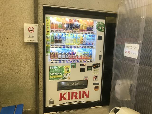 神戸市営追谷墓園(神戸市中央区)の自動販売機