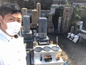 今福墓地のお墓