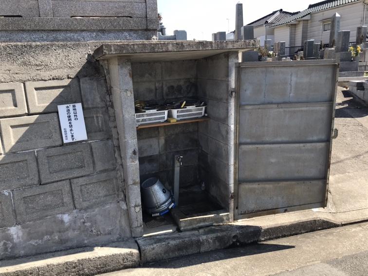 松陰財産区墓地の水場