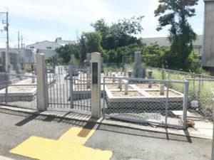 新在家八坊第二共同霊園(摂津市)のお墓