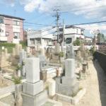 正音寺墓地(摂津市)