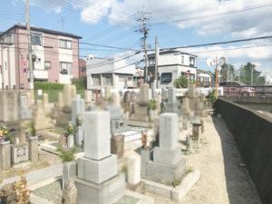 正音寺墓地(摂津市)のお墓