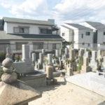 正音寺墓地4(摂津市)