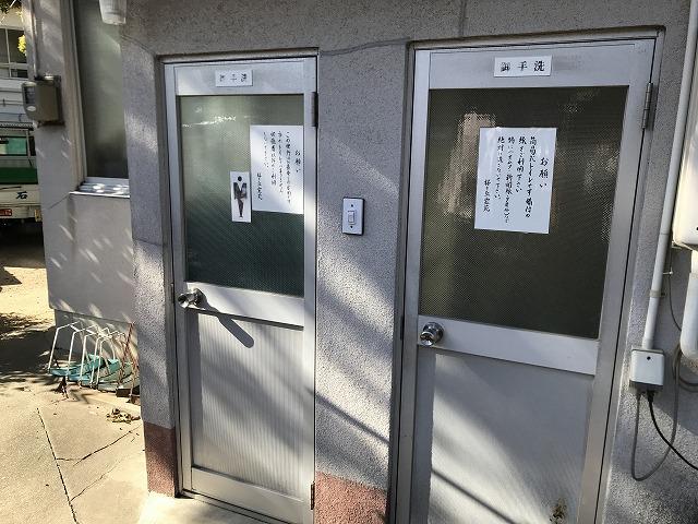 東明桜ヶ丘霊苑のお手洗い
