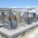 鳥飼上墓地(摂津市)
