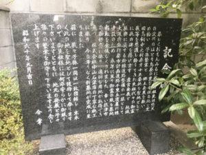 鳥飼中浄土墓地5(摂津市)