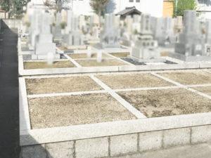 摂津市鳥飼中共同墓地2(摂津市)