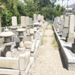 鳥飼野々自治会三組墓地(摂津市)