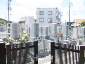 鳥飼下墓地2(摂津市)