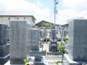 鳥飼下墓地(摂津市)のお墓