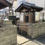 大和田霊園(大阪市西淀川区)のお墓