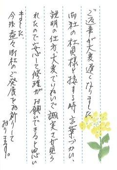 富田林霊園でお墓をリフォームさせていただきました(長野様)