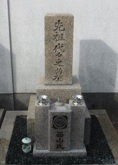 蓮浄寺でリフォームをさせていただきました(西山様)