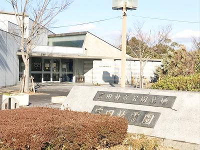 富田林霊園で墓石の彫刻
