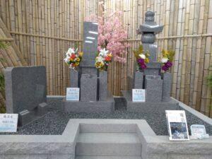 お墓の展示館