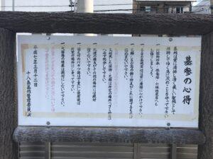 大阪市設十八条霊園(大阪市淀川区)のお墓