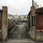 老原共同墓地(八尾市)の入り口