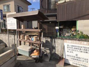 木村墓地(加古川市)の水場・用具置き場と看板