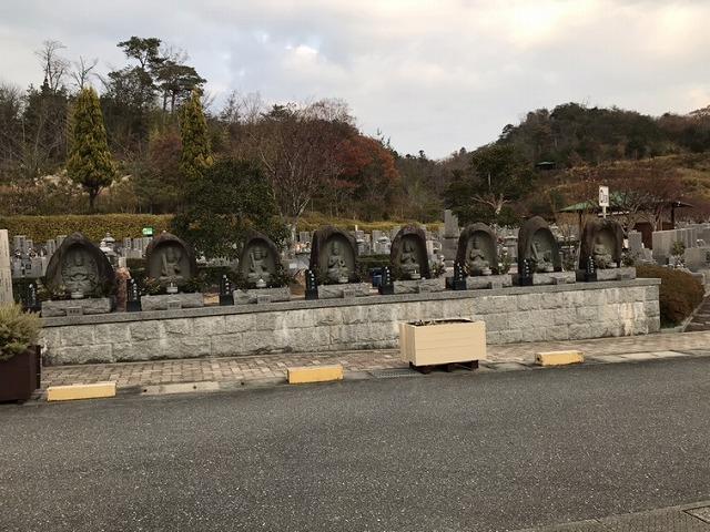 光明寺墓地公園(神戸市北区)の仏さん
