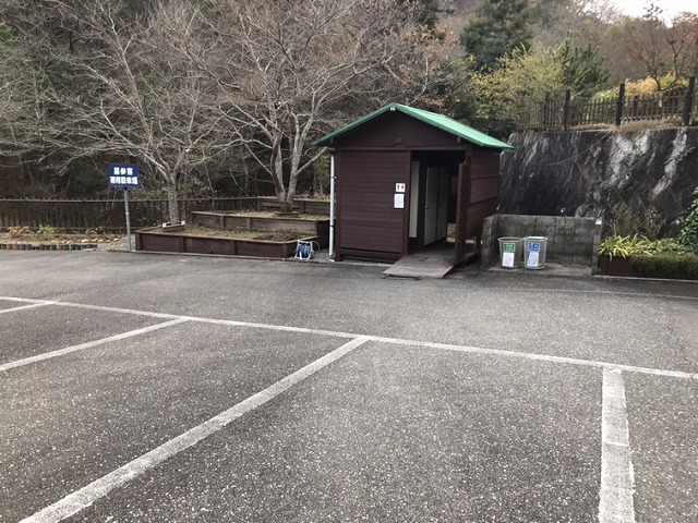 光明寺墓地公園(神戸市北区)のお手洗い