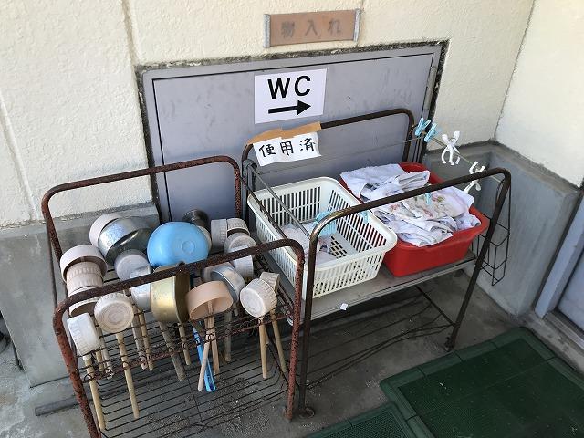 (神戸市兵庫区)高松墓地の清掃道具
